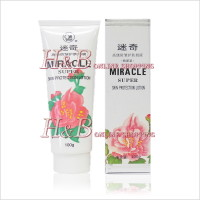 迷奇 高級防皺護膚乳液(迷奇ミルキーローション)