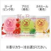 迷奇 天然花香精油石鹸(ナチュラルアロマ洗顔ソープ