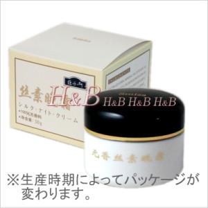 【H&B】糸密斯 無香糸素晩霜(無香シルクナイトクリーム)