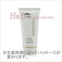 【H&B】Smiss糸密斯手霜(Smissハンドクリーム無香料)