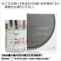 【H&B】VIDBO/福鈺潤FU YU RUN 天然銀人参凝露(天然銀人参クリーム)