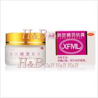 【H&B】XFMLクリーム 新肤螨灵软膏20g