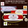 【H&B】超細珍珠粉(ウルトラファインパールパウダー)