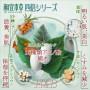 【H&B】相宜本草 四倍多萃潤澤精華霜(プロテインモイスチャークリーム)