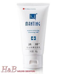 顔ダニソープ 満婷(MANTING)石鹸