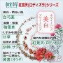 【H&B】相宜本草 紅景天面膏100g(洗顔)