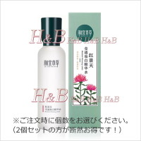 【H&B】相宜本草 紅景天精華水150ml(エッセンシャルローション)