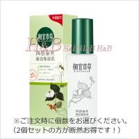 【H&B】相宜本草 四倍多萃保湿柔(乳液)
