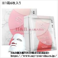 【H&B】watsons屈巨氏 Bird's Nest燕窩フェイスマスク