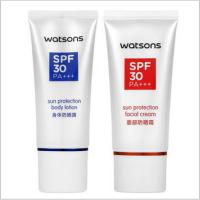 屈臣氏(Watsons)サンプロテクション・ボディ+フェイスセット