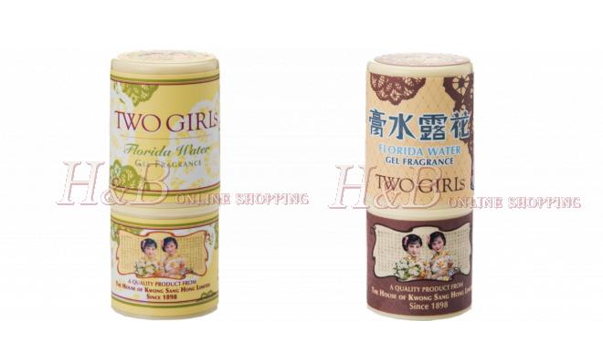 香港TWO GIRLS トゥーガールズ フロリダウォーター 練り香水