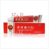 龍虎 清涼油チューブ4-5g