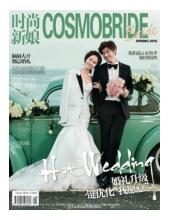 H&B個人輸入代行 華流雑誌 チェン・ボーリン(陳柏霖)