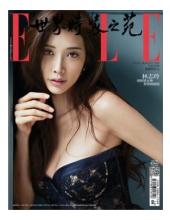 H&B個人輸入代行 華流雑誌 リン・チーリン(林 志玲)