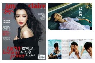 H&B個人輸入代行 華流雑誌 ジョセフ・チェン(鄭元暢)