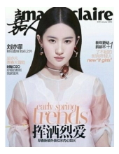 H&B個人輸入代行 華流雑誌 リウ・イーフェイ(劉亦菲)