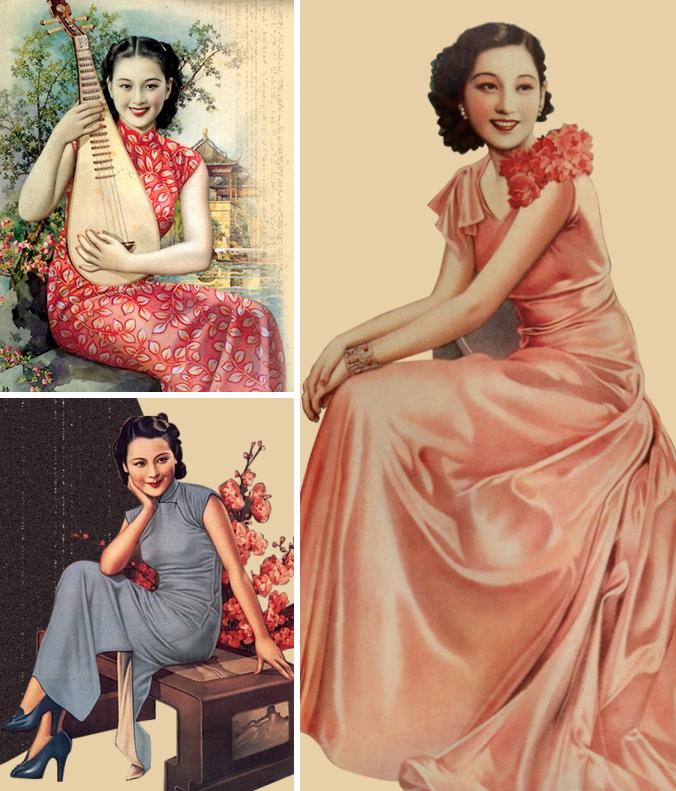 上海女人クリーム
