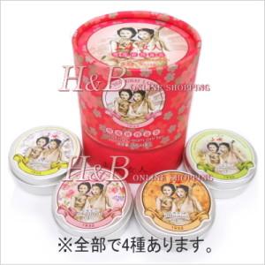 【H&B】上海女人 雪花膏4個スペシャルBOX