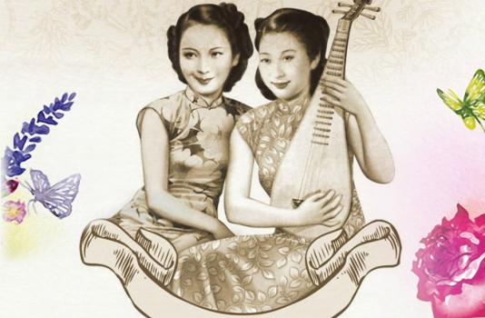 上海女人(中国化粧品個人輸入代行H&B)