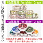 【H&B】上海(Shanghai)上海女人雪花膏(Vanishing Cream)3個