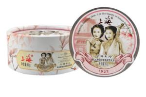 上海女人雪花膏(玉蘭、ハクモクレン、マグノリア)