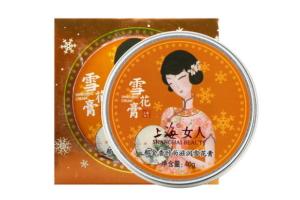 上海女人雪花膏(チューリップ)