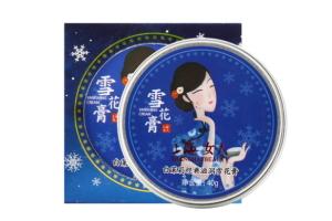 上海女人雪花膏(ホワイトジャスミン)