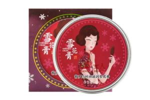 上海女人雪花膏(すみれ)