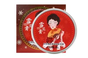 上海女人雪花(レッドローズ、紅薔薇)
