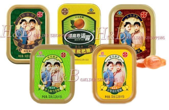 藩高寿のど飴 レトロチャイナ缶