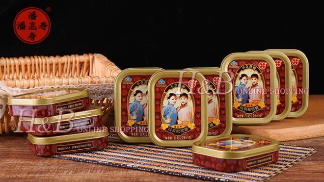 藩高寿のど飴(ノンシュガー川貝枇杷) レトロチャイナ缶