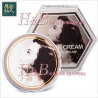 摩登紅人(MODERN LADY)綿花淋雪花膏(cotton cream) 李香蘭(山口淑子)モデル