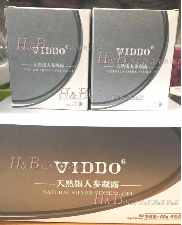 VIDBO/福鈺潤(FU YU RUN)天然銀人参凝露