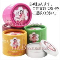 【H&B】上海女人 香膏10g(練り香水)