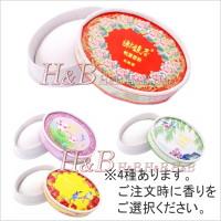 【H&B】謝馥春 鴨蚕粉(ダックエッグ粉香水)