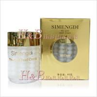 【H&B】丝梦迪(SIMENGDI) 活性金珍珠霜・无锡丝源化粧品