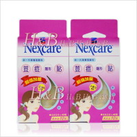 【H&B】台湾版3M NEXCAREニキビパッチ2箱パック(小)