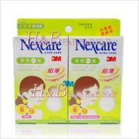 【H&B】台湾版3M NEXCAREニキビパッチ2箱パック(大小混合・超薄タイプ)