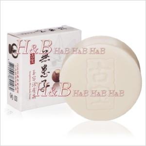 【H&B】台湾SOAPBERRY 古宝無患子(ムクロジ)玉容活膚晶