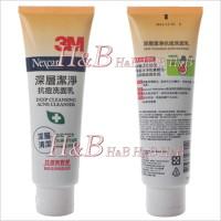 台湾3M NEXCARE深層潔浄抗痘洗面乳