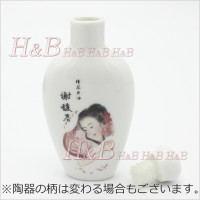 【H&B】謝馥春ヘアオイル(桂花香)35ml