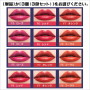 【H&B】Transformersマットリップ