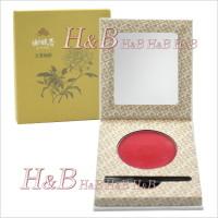 【H&B】謝馥春NEWリップグロス(天香唇彩)