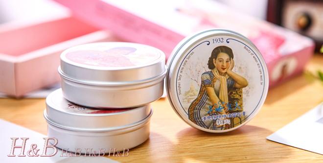 上海女人雪花膏3個スペシャルBOX