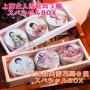 【H&B】上海女人雪花膏3個スペシャルBOX