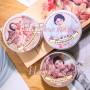 【H&B】上海経典雪花膏3個スペシャルBOX