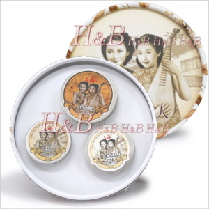 【H&B】上海女人 夜来香3点セット(スペシャルBOX)