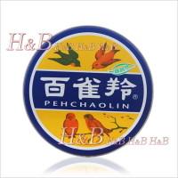 【H&B】百雀羚クリーム41.5g(PEHCHAOLINクリーム)