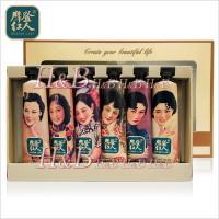 【H&B】摩登紅人Modern Lady 手霜30g×6本セット(ハンドクリーム)