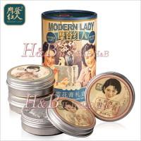 【H&B】摩登紅人 Modern Lady 雪花膏80g×4個(スペシャルBOX)